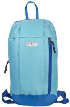 """Рюкзак ручка для переноски STAFF """"Air"""" 10 л голубой"""
