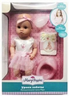 """Кукла функциональная Mary-балерина """"Уроки заботы"""", 36см, коллекция Корна."""