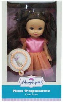 Кукла Элиза Мисс Очарование с браслетом