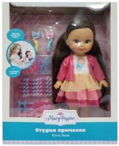 Кукла Элиза Студия причесок