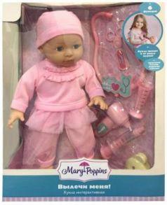 """Кукла инт. 38см Вики """"Вылечи меня!"""""""