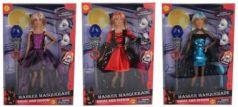 Кукла Defa  Магия, шарнирн., 5 аксесс., свет,  в ассорт.