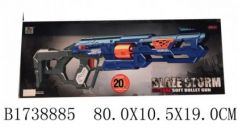 Оружие Shantou Пистолет с мягкими пулями