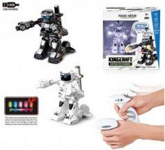 Игрушка Shantou Gepai Робот на радиоуправлении светящийся