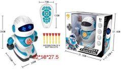 Игрушка Shantou Gepai Робот со звуком на радиоуправлении светящийся стреляющий