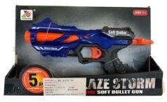 Оружие Shantou ZC7108 синий черный