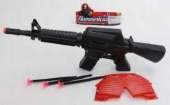 Оружие Shantou B1756535 черный