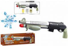 Оружие Shantou M5 серый черный