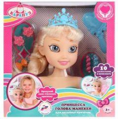 Кукла КАРАПУЗ Кукла-манекен «Принцесса»