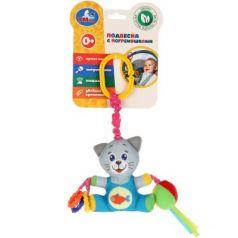 Погремушка-подвеска УМКА Котик на коляску
