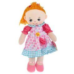 Мягкая игрушка музыкальная кукла МУЛЬТИ-ПУЛЬТИ Кукла пластик текстиль металл 40 см