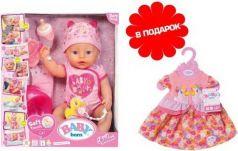 Игрушка BABY born Кукла Интерактивная с подарком, 43 см, кор.