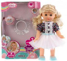 Игрушка Карапуз Кукла 30 см закрывает глаза ходячая танцующая говорящая поющая