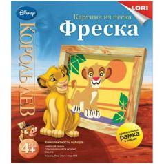 """Кпд-004 Фреска. Картина из песка. Disney """"Король Лев""""230/200/40"""