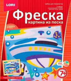 """КпР-010 Фреска. Картина из песка """"Подводная лодка""""200/230/40"""