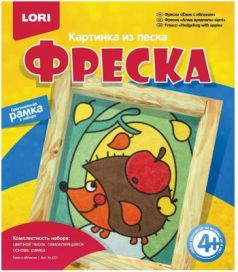 """Фреска. Картина из песка """"Ёжик с яблоком""""  38.6 х 20.6 х 25.7 см"""