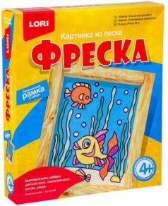 """Фреска. Картина из песка """"Сказочные рыбки"""" 38.6 х 20.6 х 25.7 см."""