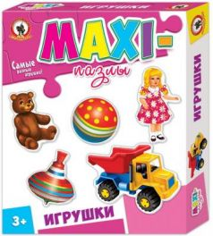 "Макси пазлы ""Игрушки""20*24,5*4"
