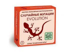 Настольная игра Правильные игры стратегическая Эволюция. Случайные мутации 13-01-05