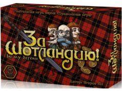 Настольная игра ПРАВИЛЬНЫЕ ИГРЫ стратегическая За Шотландию! 34-01-01