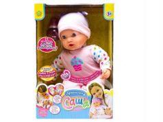 Кукла Shantou Gepai Саша. Дразнилки 36 см говорящая 5311