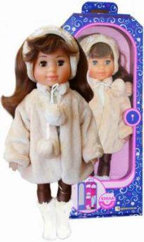 Кукла Пластмастер Римма 45 см 10059