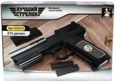 Конструктор Ausini Оружие 373 элемента  22512