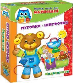 Настольная игра Vladi toys развивающая Первые игры для малышей пуговки-шнурочки. Медвежонок VT1307-10