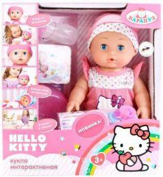 Пупс Карапуз Hello Kitty 30 см.