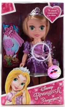 Кукла Карапуз Disney Princess Рапунцель 15 см. RAP002