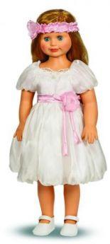 Кукла Весна Милана 70 см говорящая В2204/о