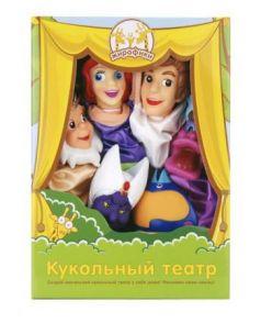 Кукольный театр - Русалочка