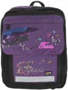 Школьный рюкзак с анатомической спинкой Tiger Enterprise Cool Hipster 31010/TG в ассортименте 31010/TG