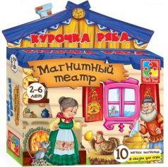 """Магнитный театр Vladi toys """"Курочка Ряба"""" VT3206-12"""