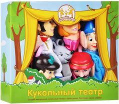 """Кукольный театр Жирафики """"Золушка"""", 7 кукол 10 предметов 68325"""