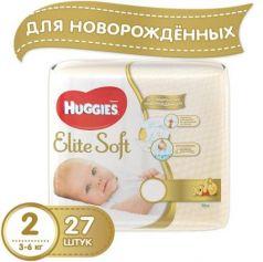 HUGGIES Подгузники Элит Софт 2 3-6кг 27шт