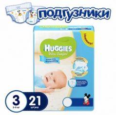 HUGGIES Подгузники Ultra Comfort Размер 3 5-9кг 21шт для мальчиков