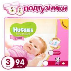 HUGGIES Подгузники Ultra Comfort Размер 3 5-9кг 94шт для девочек
