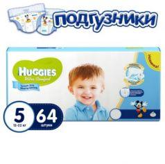 HUGGIES Подгузники Ultra Comfort Размер 5 12-22кг 64шт для мальчиков
