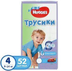 HUGGIES Подгузники-трусики Литтл Волкерс Размер 4 9-14кг 52шт для мальчиков
