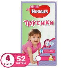 HUGGIES Подгузники-трусики Литтл Волкерс Размер 4 9-14кг 52шт для девочек