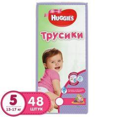 HUGGIES Подгузники-трусики Литтл Волкерс Размер 5 13-17кг 48шт для девочек