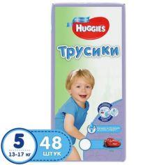 HUGGIES Подгузники-трусики Литтл Волкерс Размер 5 13-17кг 48шт для мальчиков