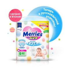 MERRIES Трусики для детей размер S 4-8 кг/ 62 шт