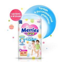 MERRIES Трусики-подгузники для детей большие 12-22 кг 38шт