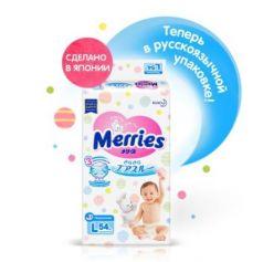 MERRIES Подгузники для детей размер L 9-14 кг /54шт