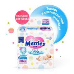 MERRIES Подгузники для новорожденных 5 кг/24 шт