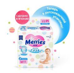 MERRIES Подгузники для детей размер М 6-11кг/22 шт