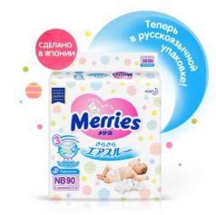 MERRIES Подгузники для новорожденных 5кг 90шт
