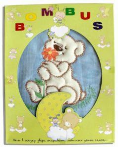 Сменное постельное белье Bombus Тэди Бир (голубой)
